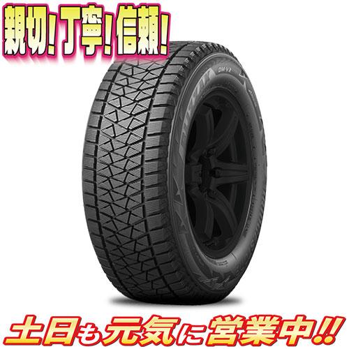 スタッドレスタイヤ 4本セット ブリヂストン BLIZZAK DM-V3 225/70R16インチ 103Q 新品 スタッドレス