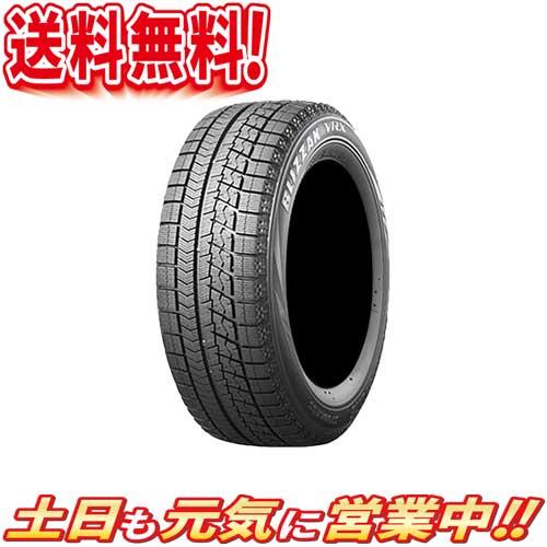 スタッドレスタイヤ 4本セット ブリヂストン BLIZZAK VRX 215/50R17インチ 送料無料Aa 2本 4本セット 販売可能