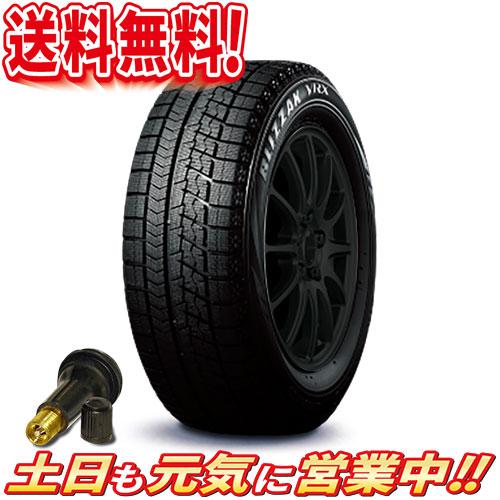スタッドレスタイヤ 2本セット ブリヂストン BLIZZAK VRX 155/80R13インチ 送料無料AA 2本 4本セット 販売可能