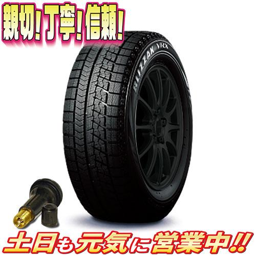 スタッドレスタイヤ 1本のみ ブリヂストン BLIZZAK VRX 215/55R17インチ 激安販売aA 2本 4本セット 販売可能