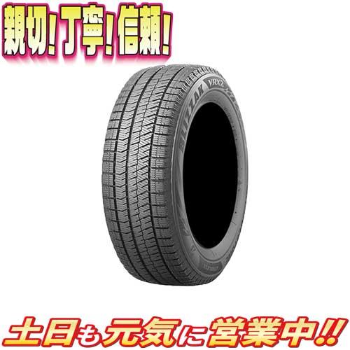 スタッドレスタイヤ 1本のみ ブリヂストン BLIZZAK VRX2 205/50R17インチ 激安販売aa 2本 4本セット 販売可能