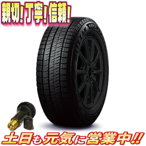 スタッドレスタイヤ 1本のみ ブリヂストン BLIZZAK VRX2 195/50R16インチ 激安販売aA 2本 4本セット 販売可能