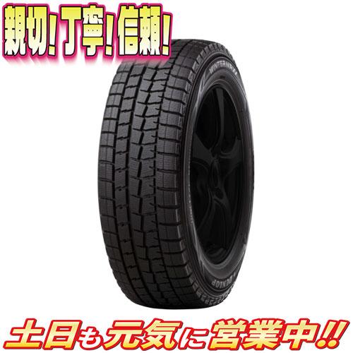 スタッドレスタイヤ 1本 ダンロップ WINTER MAXX ウインターマックス WM01 DSST RUNFLAT 225/50R17インチ 94Q 新品