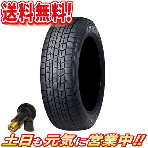 スタッドレスタイヤ 2本セット ダンロップ DSX-2 ツー 265/35R19インチ 94Q 送料無料 バルブ付