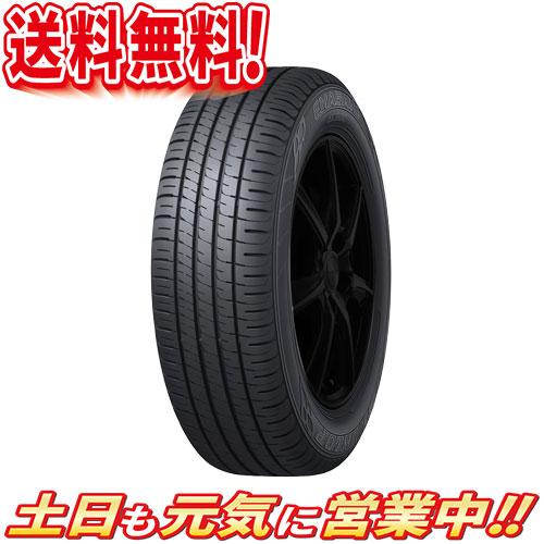 サマータイヤ 1本 ダンロップ ENASAVE EC204 215/45R17インチ 送料無料