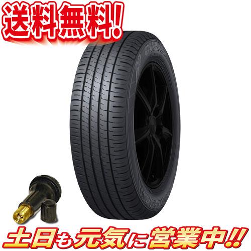サマータイヤ 4本セット ダンロップ ENASAVE EC204 155/80R13インチ 送料無料 バルブ付