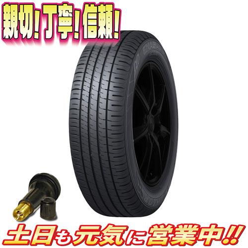 サマータイヤ 1本 ダンロップ ENASAVE EC204 165/50R16インチ 新品 バルブ付