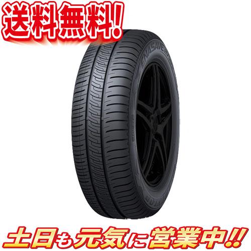 サマータイヤ 1本 ダンロップ ENASAVE RV505 215/65R16インチ 送料無料