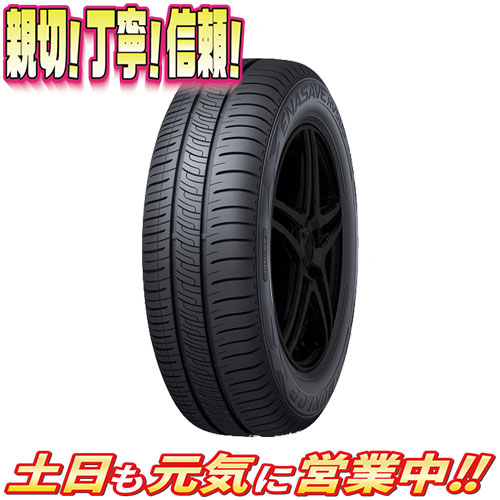 サマータイヤ 1本 ダンロップ ENASAVE RV505 215/65R16インチ 新品