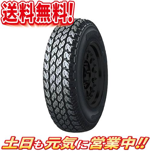 サマータイヤ 2本セット ダンロップ GRANDTREK TG4 195/R15インチ 送料無料 195R15 バン 商用車