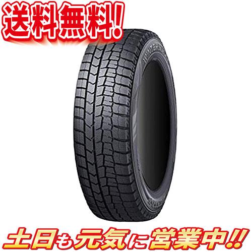 スタッドレスタイヤ 2本セット ダンロップ WINTER MAXX ウインターマックス WM02 185/55R15インチ 82Q 送料無料