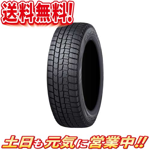 スタッドレスタイヤ 2本セット ダンロップ WINTER MAXX ウインターマックス WM02 235/45R18インチ 94Q 新品
