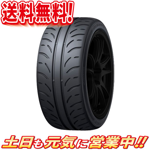 サマータイヤ 1本 ダンロップ DIREZZA Z 225/45R17インチ 送料無料