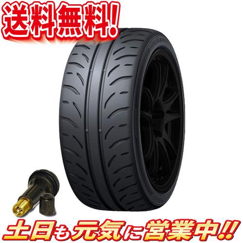サマータイヤ 1本 ダンロップ DIREZZA Z 205/50R15インチ 送料無料 バルブ付