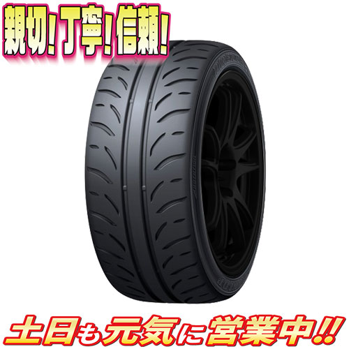 サマータイヤ 1本 ダンロップ DIREZZA Z 205/50R16インチ 新品