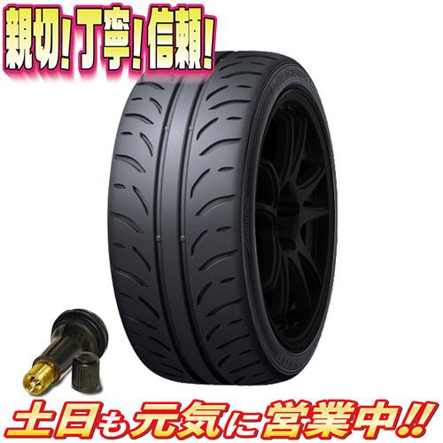 サマータイヤ 2本セット ダンロップ DIREZZA Z 225/45R18インチ 新品 バルブ付
