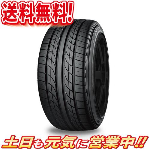 サマータイヤ 2本セット ヨコハマ ECOS ES300 205/45R16インチ 送料無料