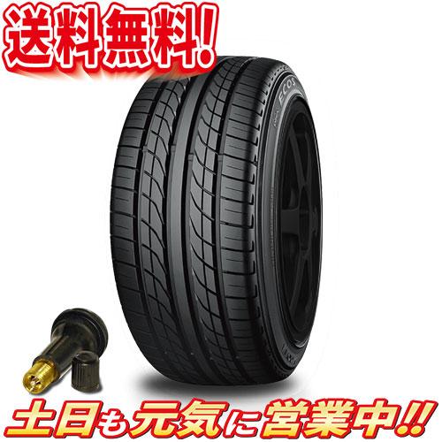 サマータイヤ 2本セット ヨコハマ ECOS ES300 275/35R19インチ 送料無料 バルブ付