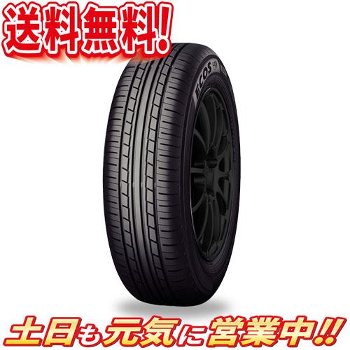 サマータイヤ 2本セット ヨコハマ ECOS ES31 185/65R15インチ 送料無料
