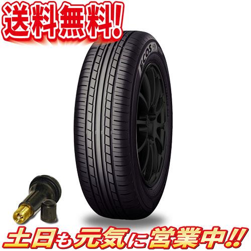 サマータイヤ 2本セット ヨコハマ ECOS ES31 185/60R16インチ 送料無料 バルブ付
