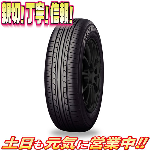 サマータイヤ 4本セット ヨコハマ ECOS ES31 145/80R13インチ 新品