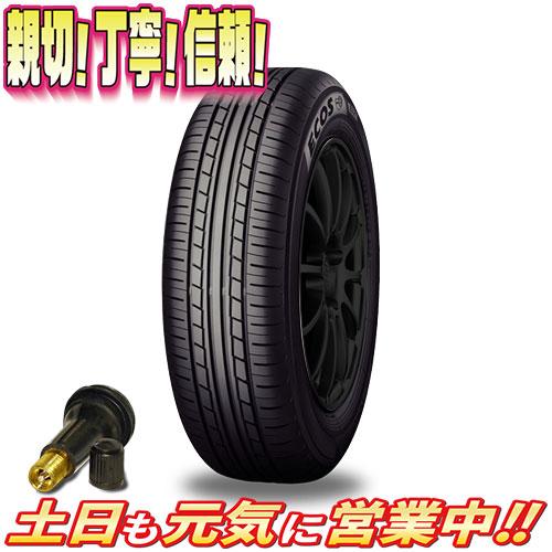 サマータイヤ 2本セット ヨコハマ ECOS ES31 185/65R14インチ 新品 バルブ付