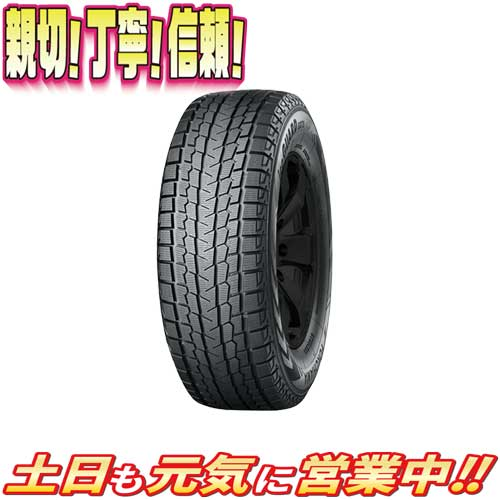 スタッドレスタイヤ 4本セット ヨコハマ ice GUARD アイスガード SUV G075 255/55R19インチ 新品 スタッドレス 冬用タイヤ