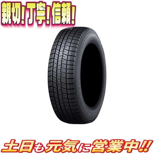 高速配送 スタッドレスタイヤ 冬用タイヤ 4本セット ダンロップ ダンロップ WINTER MAXX ウインターマックス 205/45R17インチ WM03 205/45R17インチ 新品 スタッドレス 冬用タイヤ, NISHIKIYA:d97a3dcc --- svapezinok.sk