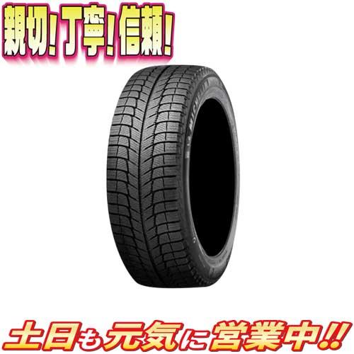 冬タイヤ 激安販売 4本セット スタッドレスタイヤ ミシュラン X-ICE 3+ XI3+ 225 冬用タイヤ エックスアイス ※アウトレット品 倉 新品 スリープラス 45R18インチ スタッドレス