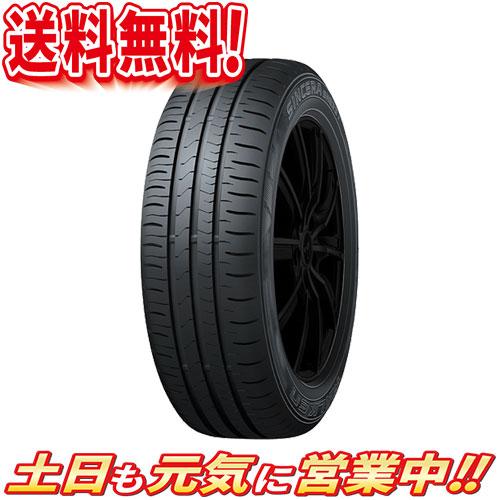 サマータイヤ 4本セット ファルケン SINCERA SN832i 155/65R13インチ 送料無料