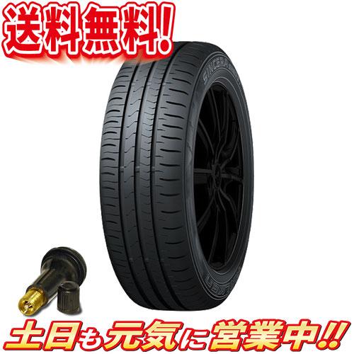 サマータイヤ 4本セット ファルケン SINCERA SN832i 165/55R14インチ 送料無料 バルブ付