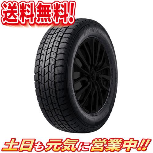 スタッドレスタイヤ 2本セット グッドイヤー ICE NAVI 7 205/60R16インチ 送料無料Aa ノア ステップワゴン アクセラ SAI