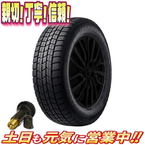 スタッドレスタイヤ 4本セット グッドイヤー ICE NAVI 7 アイスナビ7 155/80R13インチ 79Q 新品 バルブ付