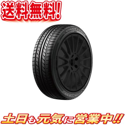 サマータイヤ 4本セット グッドイヤー EAGLE LS EXE 245/45R18インチ 100W 送料無料