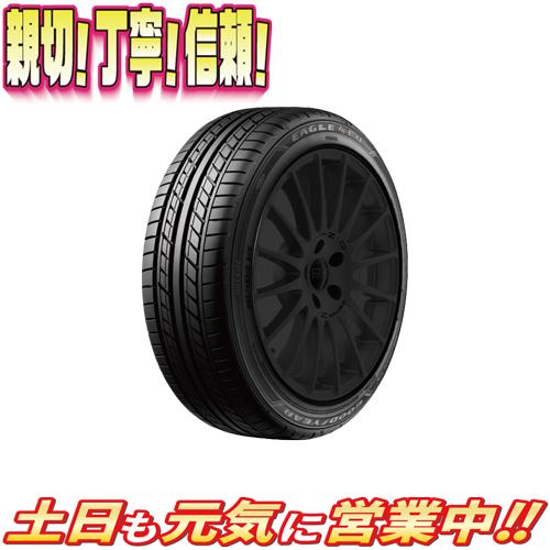 サマータイヤ 4本セット グッドイヤー EAGLE LS EXE 205/45R17インチ 88W 新品