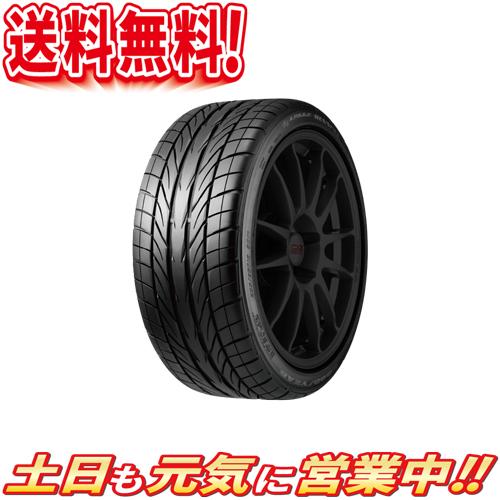 サマータイヤ 2本セット グッドイヤー EAGLE REVSPEC RS-02 215/45R18インチ 89W 送料無料