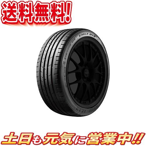 サマータイヤ 2本セット グッドイヤー EAGLE RV-F 205/55R16インチ 91V XL 送料無料