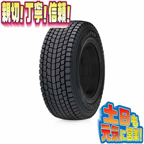スタッドレスタイヤ 4本セット ハンコック Dynapro icept RW08 265/70R16インチ 激安販売aa プラド サーフ パジェロ