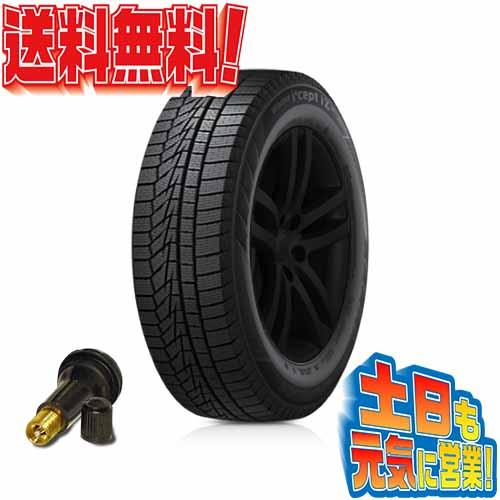 スタッドレスタイヤ 4本セット ハンコック Winter icept iZ2a W626 155/65R14インチ 送料無料AA タント ムーブ ミラ N-BOX