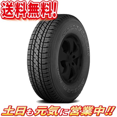 サマータイヤ 1本 ブリヂストン DUELER H/L683 225/75R16インチ 送料無料 LT225/75R16