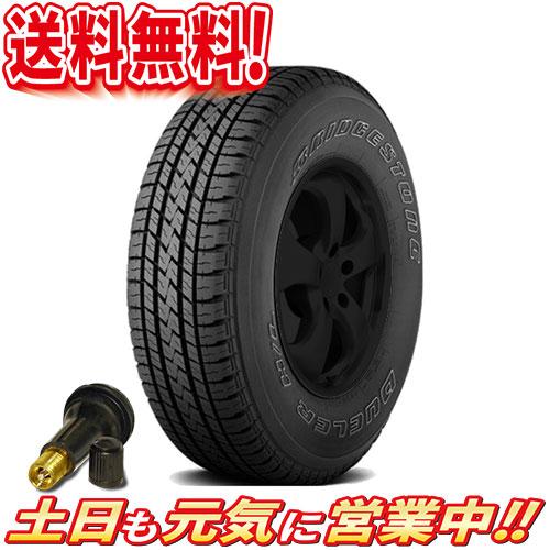 サマータイヤ 1本 ブリヂストン DUELER H/L683 225/75R16インチ 送料無料 バルブ付 LT225/75R16