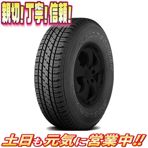 サマータイヤ 4本セット ブリヂストン DUELER H/L683 215/75R15インチ 新品 LT215/75R15