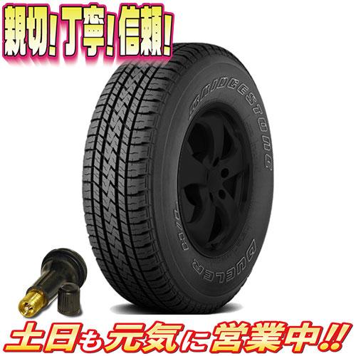 サマータイヤ 4本セット ブリヂストン DUELER H/L683 235/75R15インチ 新品 バルブ付 LT235/75R15
