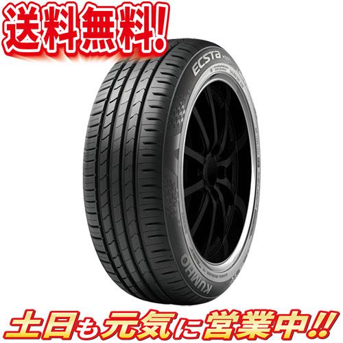 サマータイヤ 4本セット クムホ ECSTA ECSTA HS51 195/55R15インチ 送料無料 Aa プジョー 206 306 405 ラシーン インテグラ