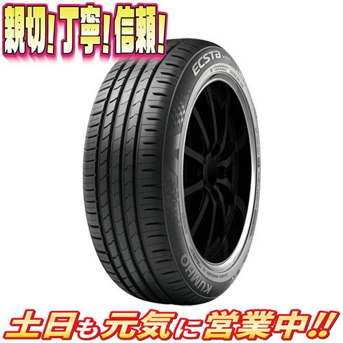 サマータイヤ 1本のみ クムホ ECSTA ECSTA HS51 225/55R16インチ 激安販売 aa ベンツ Eクラス W212 BMW 3シリーズ F30 F31