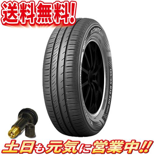 サマータイヤ 2本セット クムホ ECOWING ES31 175/65R15インチ 送料無料 AA アクア フィールダー スイフト フィット インサイト