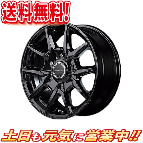 ホイール マナレイ ロードマックス KG25 ブラック 16インチ 4本セット 6H139.7 6.5J+38 4本購入で送料無料 4A ROADMAX JWL-T バン ワゴン