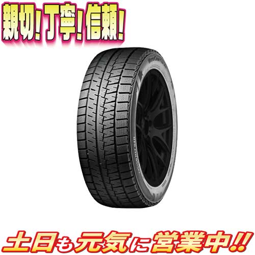 スタッドレスタイヤ 4本セット クムホ ウィンタークラフト Wi61 195/65R15インチ 91R 新品 スタッドレス 冬用タイヤ