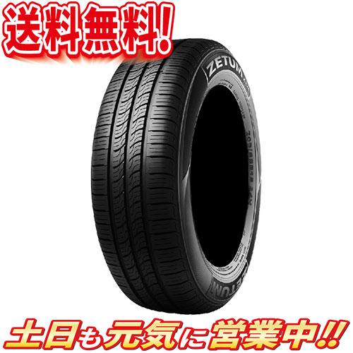 サマータイヤ 2本セット クムホ ZETUM KR26 205/60R16インチ 送料無料 Aa プリウスα ノア ステップワゴン アクセラ ストリーム