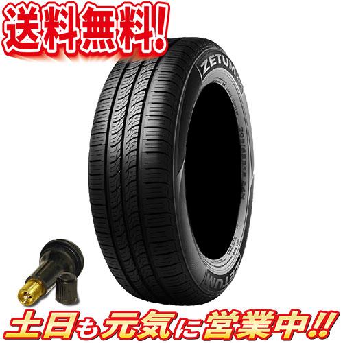 サマータイヤ 2本セット クムホ ZETUM KR26 175/65R14インチ 送料無料 AA カローラ スパシオ ヴィッツ フィット デミオ キューブ